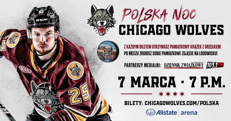 Chicago Wolves Polish Night